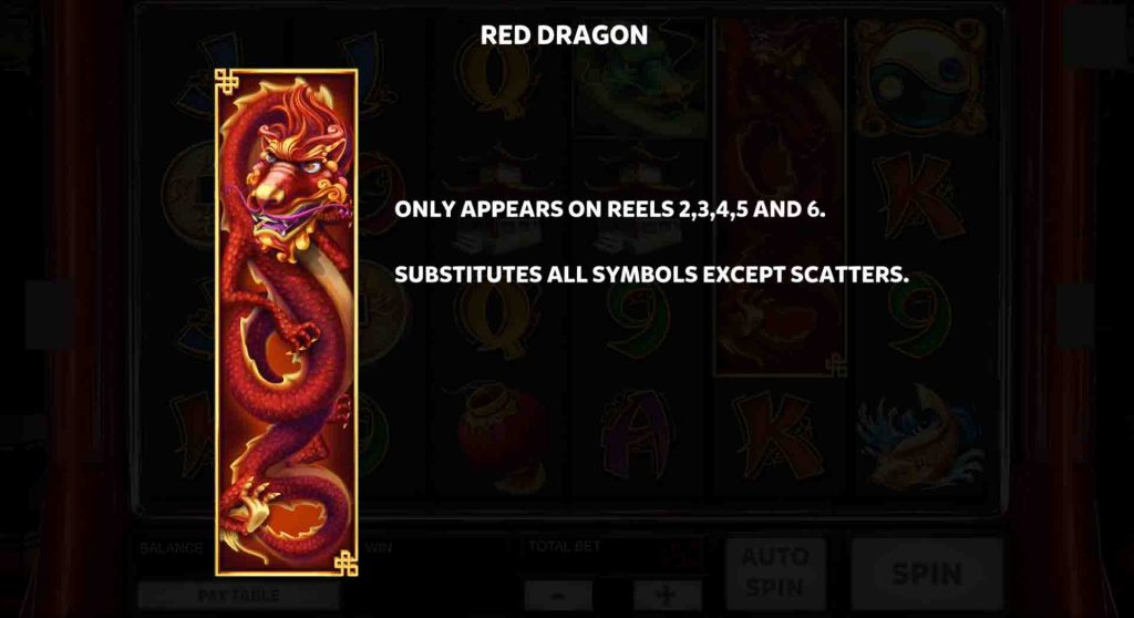 โบนัส The Lengendary Red Dragon ที่เพื่อนๆ สามารถได้โบนัสโดยไม่ยากอย่างที่คิด