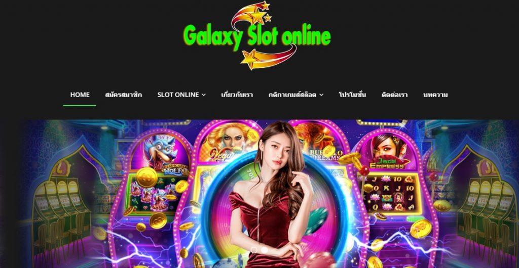เกมสล็อตออนไลน์จากเว็บ Galaxy slot online นั้นทางทีมงานได้คัดสรรเกมสล็อตออนไลน์ในแต่ละค่ายแต่ละเกมมาเป็นอย่างดี